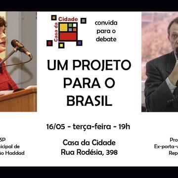 Casa da Cidade convida para debate no dia 16/05/2017 com Leda Paulani e André Singer